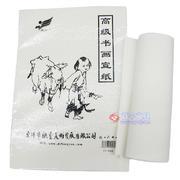 航云HY-068(8K高级书画宣纸) HYZ-068