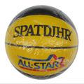 斯伯丁7931篮球