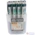 WZ-2069圆珠笔