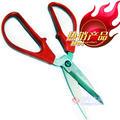 张小泉170剪刀(正)HS-170