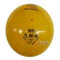 南铁120-135G气排球