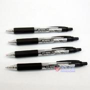真彩009C中性笔 按动 黑 0.5