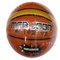 乔丹977篮球