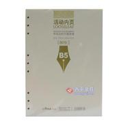 杉友SU-16129活页芯 16K-80页
