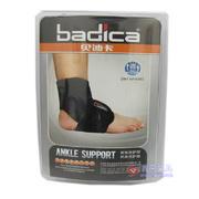 贝迪卡6508护踝