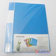 创易CY1153/CY8040资料册40页