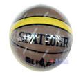 斯伯丁7957篮球