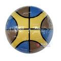 斯伯丁7929篮球