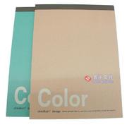 道林DL0236-A1680空白便签(非主流色)