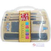 上善堂63118书法专用盒(墨)