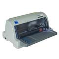 愛普生630K針式打印機