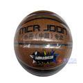 乔丹980篮球