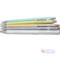欧飞亚5112活动铅笔0.7