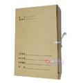 1公分无酸牛皮档案盒  2cm、 3、4、5、6、8cm