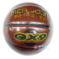 乔丹GX9篮球