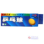 双鱼三星乒乓球(3个装/正)