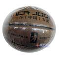 乔丹N73篮球