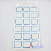 首优选A18红、蓝不干胶(湖人) 圆边 口取纸 标签纸
