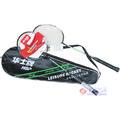 华士牌HP205羽毛球拍