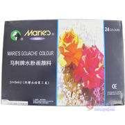 马利7624水粉画颜料(24色)