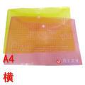 易利高W209B文件袋  W-209-B