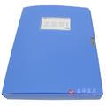 钊盛ZS-35D档案盒/3.5cm