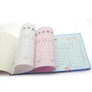 莱特5503出库单(三联) 48k