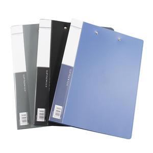 创易CY04系列文件夹 黑色蓝色灰色