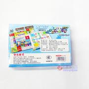 大富翁S906(世界之旅+飞行棋)游戏棋