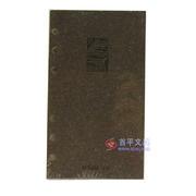 金辉JH-48105A活页芯/A6-100页