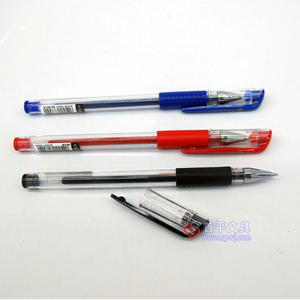 真彩009中性笔金装 黑 0.5红蓝