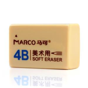马可OP-E4000L 4B橡皮擦