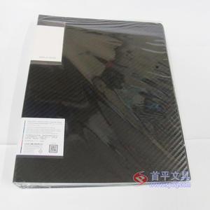 创易DB3049碳纤维系列60页资料册