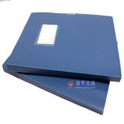 创易CY5601档案盒(2公分)