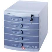 钊盛ZS-3605文件柜 珠光蓝/五层