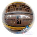 乔丹N71篮球