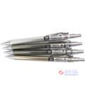 欧飞亚6039活动铅笔0.7