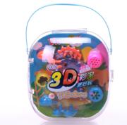 智高ZG-5031 3D胶泥  12色