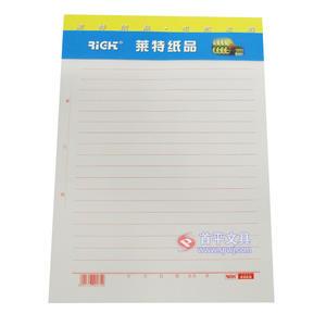 莱特1602信纸单线(2本装)