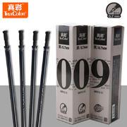 真彩009A中性笔芯 黑 0.7