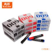 真彩经典009系列白板笔黑红蓝真彩301009白板笔