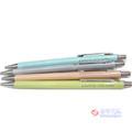 欧飞亚5112活动铅笔0.5