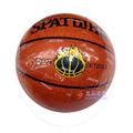 斯伯丁5920篮球