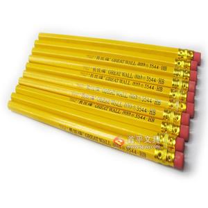 中华3544-HB/黄杆长城铅笔 3544