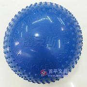雷克斯LX-632可充气灌沙实心球(2KG)