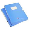 创易蓝色档案盒 5610 5611