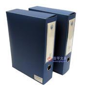创易CY5604档案盒/7.5mm