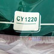 创易CY1220双面胶1.5厘米 15mm*25y