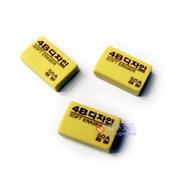 南韩4B-50A橡皮(正)黄色/黑色