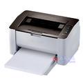 三星2021激光打印机